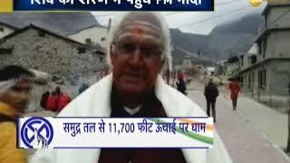 PM Narendra Modi offers prayers at Himalayan shrine of Kedarnath