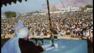 Ahmadiyya Nazam - Jo Khak Main Milay