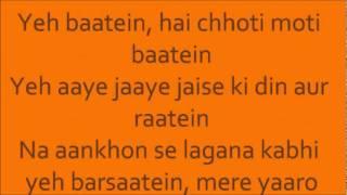 Apna Har Din Lyrics - Golmaal 3 song