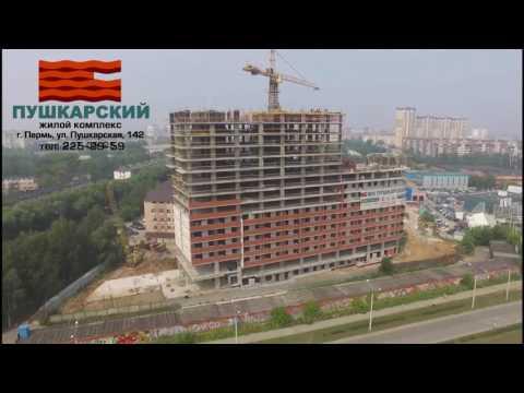 Видео Выполнение работ по капитальному ремонту