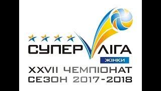 """""""Регіна-МЕГУ"""" - """"Сєвєродончанка"""". Другий матч"""
