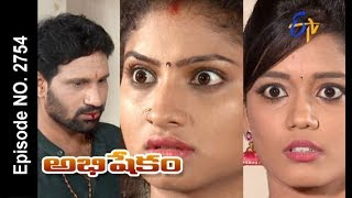 Abhishekam | 14th November 2017 | Full Episode No 2754 | ETV Telugu