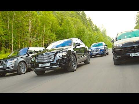 Bentayga против всех. Без ограничителя скорости. Bentley Bentayga group test (English subs)