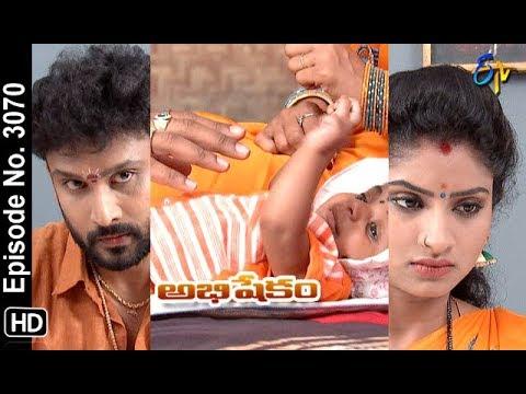 Abhishekam | 17th November 2018 | Full Episode No 3070 | ETV Telugu