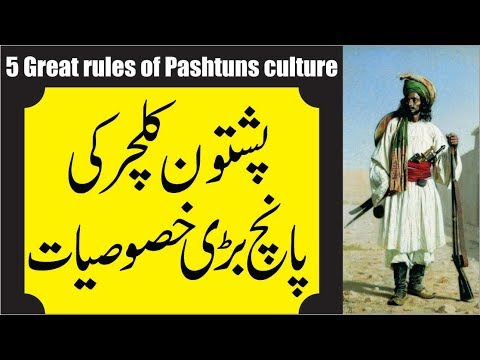 5 Great Rules Of Pashtun Culture