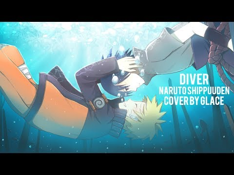 "【Glace】""Diver"" - Naruto Shippuuden OP 8 (English Cover)"