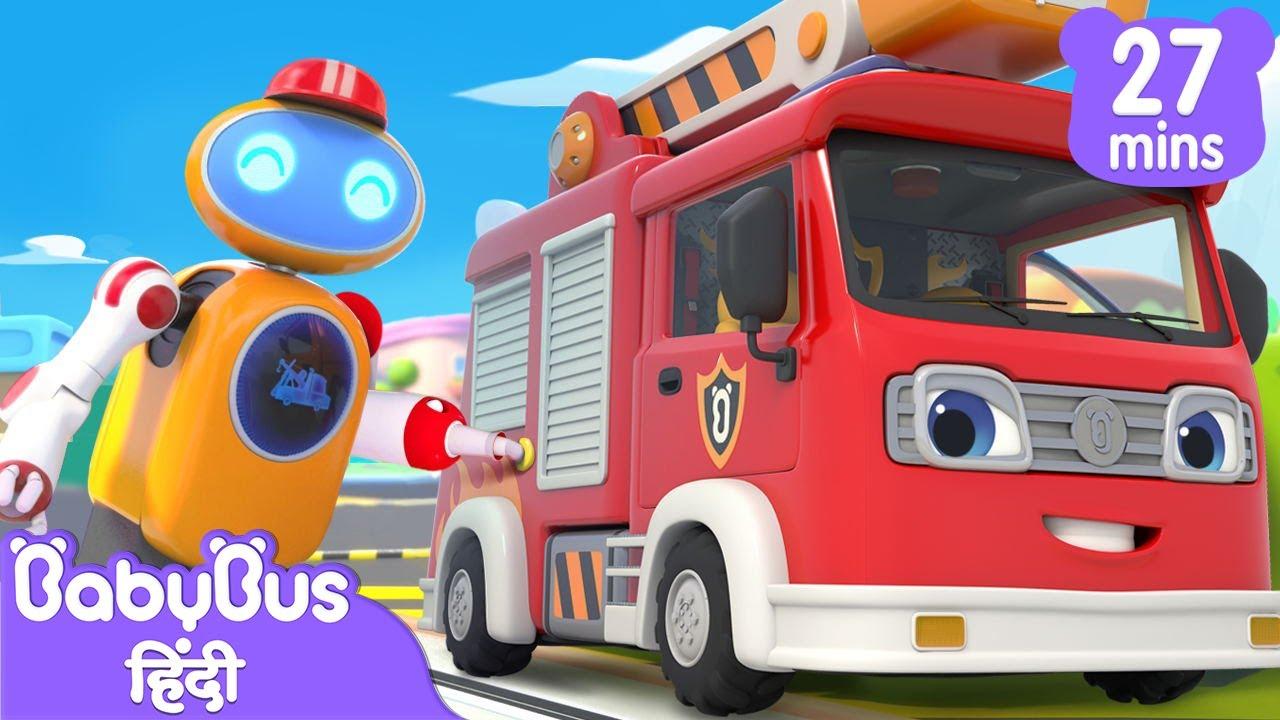 Svayan Eendhan Bharana | ईंधन भरने वाला रोबोट | हिन्दी राइम | Hindi Rhymes for Kids | BabyBus Hindi