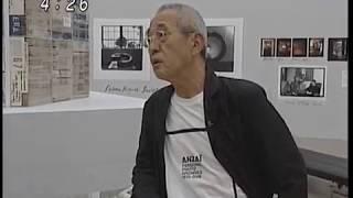 """安齊重男 """"私・写・録"""" パーソナル・フォト・アーカイブス 1970-2006."""