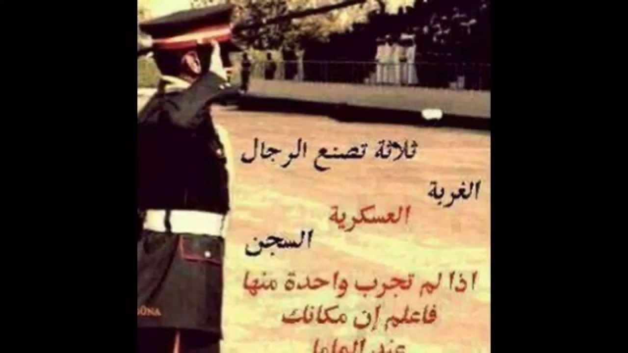 Amtal Cha3biya