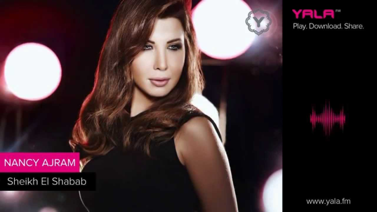 nancy ajram cheikh chabab mp3