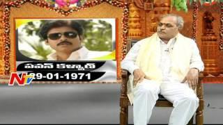 janasena chief pawan kalyan horoscope in 2016    ntv