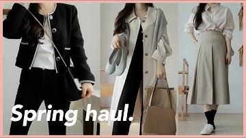 𝙎𝙥𝙧𝙞𝙣𝙜 𝙃𝙖𝙪𝙡  취향 가득 봄 기본템 추천🌸 | 봄하울(트렌치코트, 트위드자켓, 셔츠) | 마론에디션, 모겐트, 스푸닝 | 𝙢𝙞𝙣𝙜𝙤𝙞𝙣𝙜