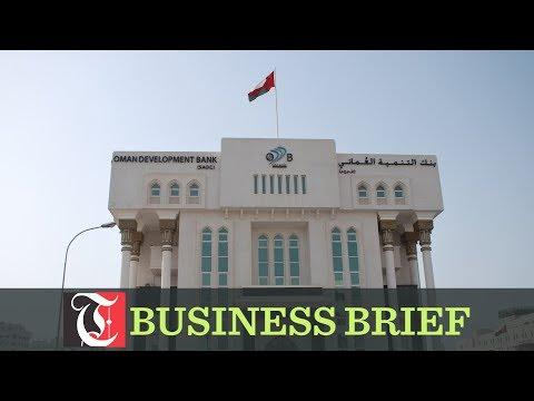 Oman Development Bank disburses OMR30m loan in the first half