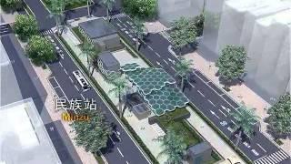 高雄鐵路地下化3D模擬影片