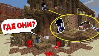 МЫ СПРЯТАЛИСЬ ОТ МАНЬЯКА, НАДЕЮСЬ ОН НАС НЕ НАЙДЁТ - Minecraft Murder Mystery