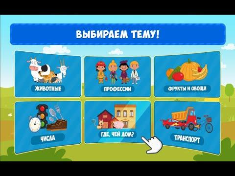Синий трактор. Игры для малышей. Играем вместе. Игрушки и игры с детьми.
