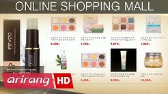 [BizSmart] Koreanmall, a global online shopping mall