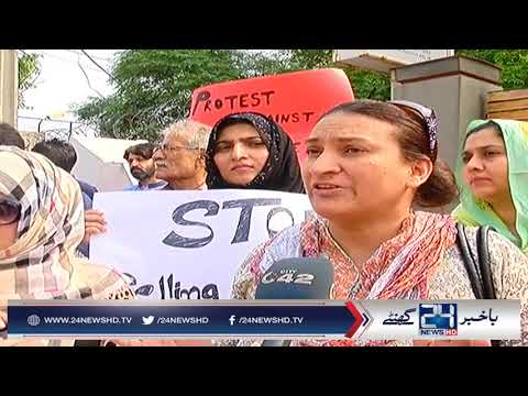 Parents Protest Against City School Administration over fees issues