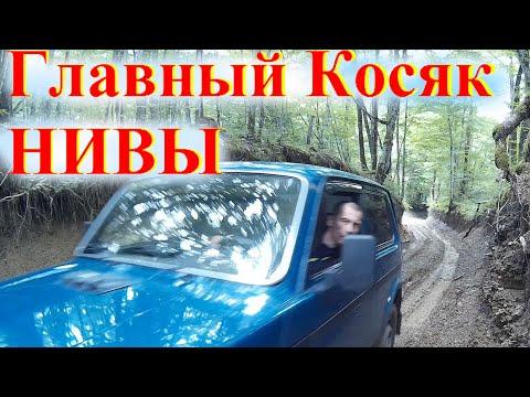 Самый Большой КОСЯК! НОВОЙ НИВЫ 2019 Lada 4x4. Все Недостатки Lada 4x4 О чём врут блогеры 1с