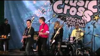Rock Muusic Cross 2011 Приключения электроников Трава у дома