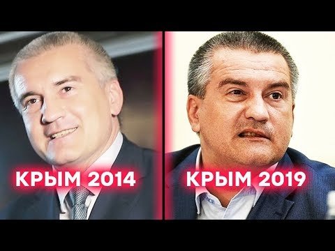 Сдали Крым! Как