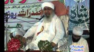 Mufti Abdul Rahim Sikandari Roze Dhani confrnce2015 Pir jo  goth By irfan laghari