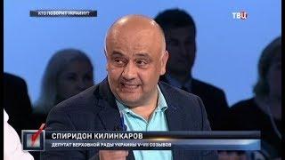 Кто позорит Украину? Право голоса
