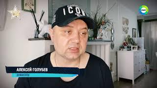 Новые клипы/Апрель 2020