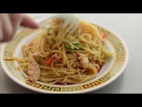 How To Make Chow Mein | Chow Mein Recipe | Allrecipes.com