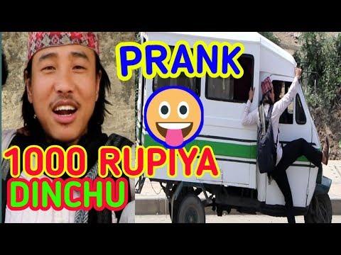 1000 rupiya dinchu || epic nepali prank video ever || funny prank videoI || Alish Rai ||