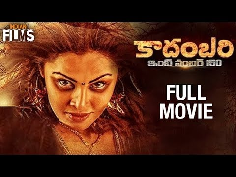 Kadambari Telugu Full Movie | Vinay Krishna | Hashika Dutt | Telugu Horror Movies