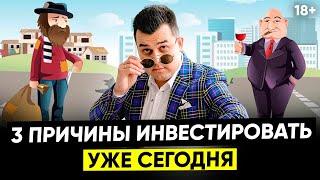Азат Валеев (интернет-коуч инвестиций ознакомление