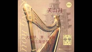 Gambar cover Chinese traditional music: Gazing at Mountain and Moon