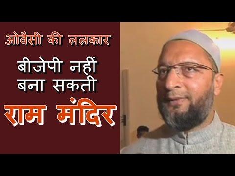 Asaduddin Owaisi Reaction on BJP Winning In Uttar Pradesh and Ram Mandir Issue