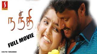Latest Tamil Full Movie   New Tamil Online Full Movie   Sanusha Movie   HD Movie   New Upload 2017