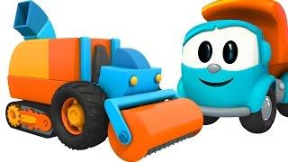 грузовичок Лёва - машинки конструктор - Собираем дорожную фрезу - Мультик про машинки