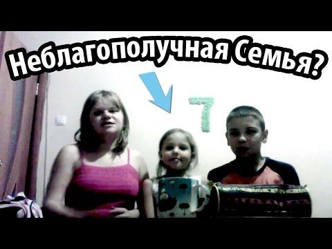 ШОК: Видео блог сельской неблагополучной семьи? (ШБэ 129) - Прикольное видео онлайн
