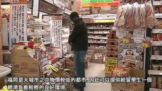 中文(繁體字)