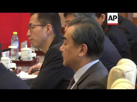 China says will support IMF in aiding Mongolia