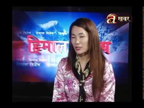 Himal Bishesh - 29/07/2017
