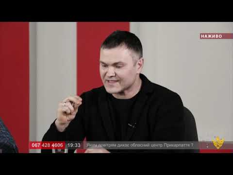 Про головне в деталях. О. Трелевський. П. Кульба. Яким повітрям дихає Івано-Франківськ?