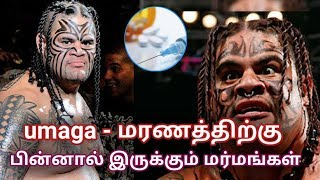 Umaga interesting facts explain in Tamil  Wrestling Tamil entertainment news channel