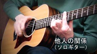 今回は昭和歌謡! イントロの振り付けが有名ですよね。 オリジナルは金...