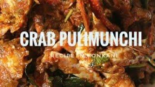 Crab pulimunchi konkani recipe, Ambot tikk Kurli, how to cook crab