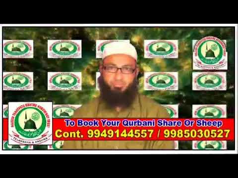 Qurbani (Sacrifice) Program 2016 & Shares Appeal From MTKN Trust TS & AP - India.