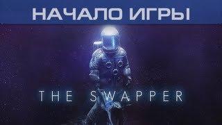 ▶ The Swapper - Начало игры / Геймплей   HD 1080p