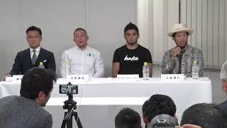 YouTube動画:RIZIN.19 ライト級グランプリ トーナメント 1st ROUND抽選会