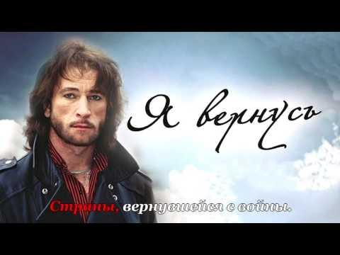 Игорь Тальков   Я вернусь Karaoke