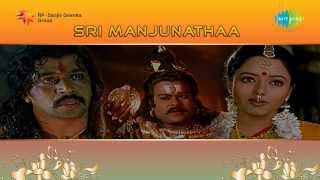 Sri Manjunatha | Thanuvina Manege song