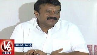 Minister Talasani Srinivas Yadav Criticize Congress Leaders | Wanaparthy District | V6 News